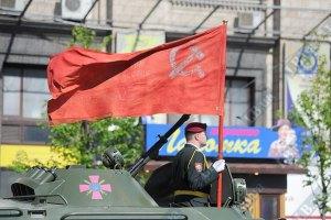 Луганский суд признал законным использование Знамени Победы