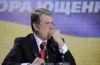 """Киевская ячейка """"Нашей Украины"""" хочет сменить Ющенко"""