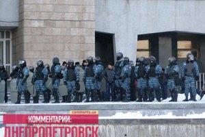 На митинг под Днепропетровской ОГА напали неизвестные с дымовыми шашками