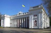 Одесскую мэрию будет охранять частное агентство