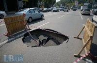 Дорожній фонд – єдина надія для українських доріг