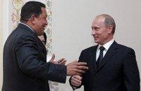 Мадуро присудил Путину премию Уго Чавеса