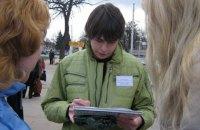 Более половины россиян негативно относятся к Украине, - опрос