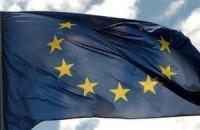 Ивано-Франковский облсовет вывесит флаг Евросоюза