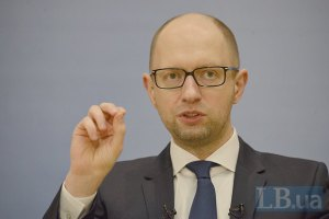 "Кабмин наймет немцев для контроля над ""Укравтодором"""