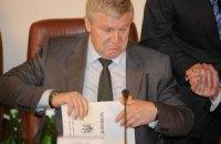 Экс-министра Ежеля подозревают в растрате 46,7 миллионов гривен