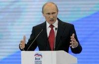 Путин: РФ будет использовать все средства для обеспечения безопасности