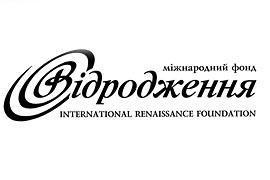 СБУ заинтересовалась фондом Сороса