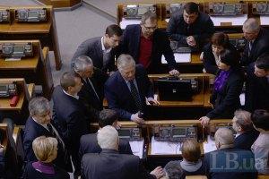 """19 ноября Рада снова попробует решить """"вопрос Тимошенко"""""""