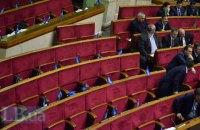 Рада ушла на трехнедельный перерыв, не решив вопрос с полномочиями ГБР и ГПУ