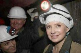 БЮТ готовит для Донбасса план