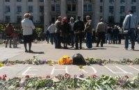 В одесских больницах остаются семь жертв столкновений 2 мая