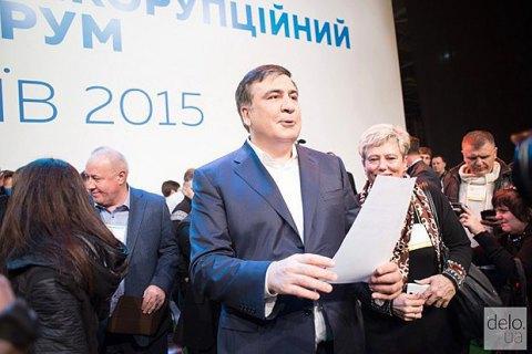 Антикоррупционный форум в Харькове столкнулся с нехваткой пожертвований