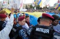 """Беркут"" не пропустил колонну митингующих на Банковую с гигантским флагом"