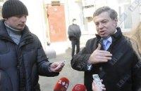 """Корнийчук: """"Правительство должно продублировать обращение парламента в Гаагу"""""""