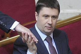 """Кириленко вызывают на допрос по делу о """"яйцах"""" в Раде"""