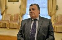 В Турции задержали организатора выставки, во время которой убили посла РФ