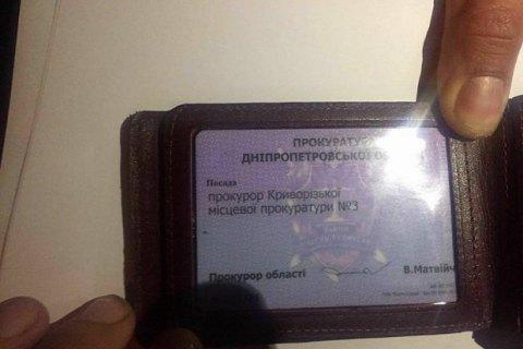 ВКривом Роге задержали обвинителя — Взяточники пошли косяком
