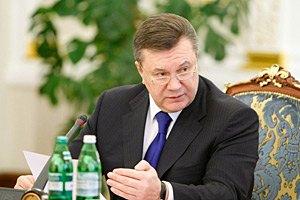 Янукович требует выполнять все обязательства перед Россией