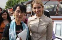 Лауреат Нобелевской премии мира солидарна с Тимошенко