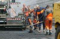 Гройсман виклав презентацію про перебіг ремонту доріг