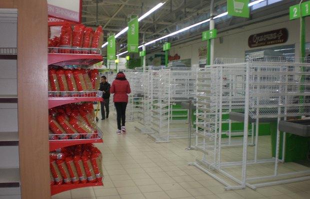 """Супермаркет """"Фреш"""""""