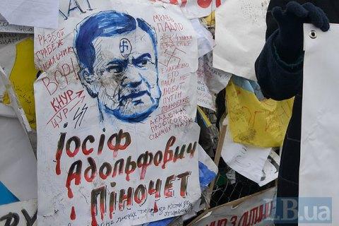 ВУкраине узаконили использование жанров пародии икарикатуры