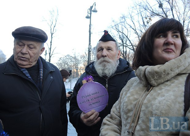 Журналісти видань Мінкульту вийшли на акцію протесту (фото)