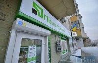 Часткова націоналізація банківського сектору