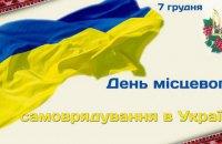 Новітнє Магдебурзьке право відродить Україну