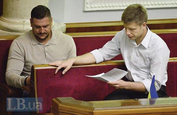 Гончаренко і Савченко у залі Верхової Ради
