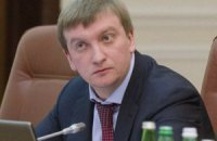 Украина насчитала 200 млн грн штрафа РФ за нарушения воздушного пространства