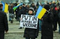 «Украина – это пощечина российской политической элите»