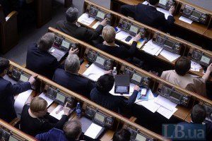 Рада лишила мандатов четырех депутатов