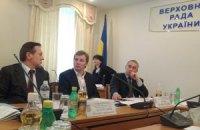В ПР выставили условием лечения Тимошенко компенсацию ущерба