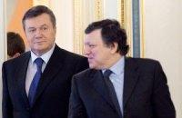 ЕС ждет Януковича на саммите в Вильнюсе
