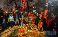 На Майдане почтили память погибших