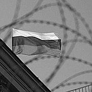 """""""Гибридно-правовая"""" война России. Какой ответ может дать Украина"""