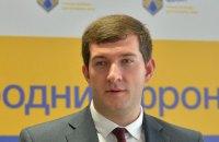 """""""НФ"""" предлагает голосовать за отставку и назначение нового премьера одним постановлением"""