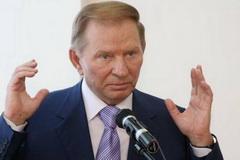 Кучма: Россия нашла рычаг давления на Украину
