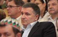 Аваков: «Уничтожают твоих соратников, громят бизнес, а ты не можешь им ничем помочь...»