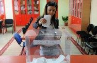 В Боснии сербы провели запрещенный референдум