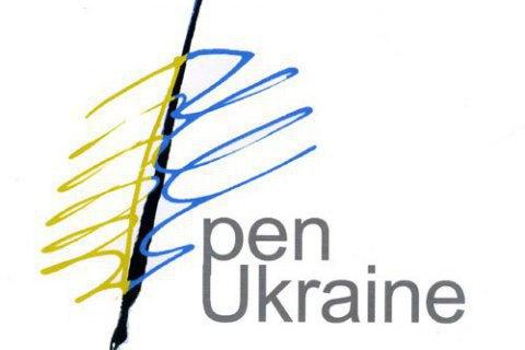 Український ПЕН-клуб не буде запрошувати керівництво російського ПЕН-клубу на з'їзд