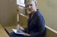 В СИЗО уверяют, что Тимошенко не беспомощна