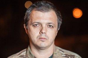 Семенченко создает Украинскую военную организацию