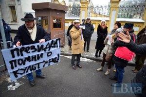 Украинские артисты требуют разделить должности министра культуры и вице-премьера
