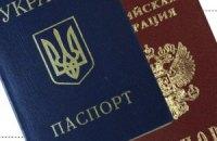 Россия и Украина договариваются о въезде граждан по загранпаспортам