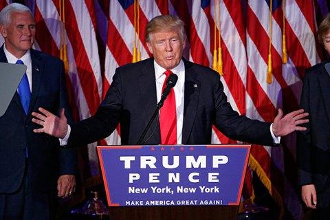 Американский «Брексит» и антироссийский Трамп. Конец глобализации?
