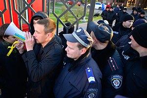 Активисты пикетировали суд по делу задержанного под ВР