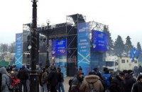 В Мариинском парке вновь собираются сторонники власти